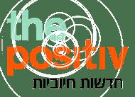 לוגו דה פוזיטיב