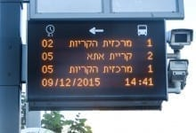 יש משהו טוב בתחבורה הציבורית?