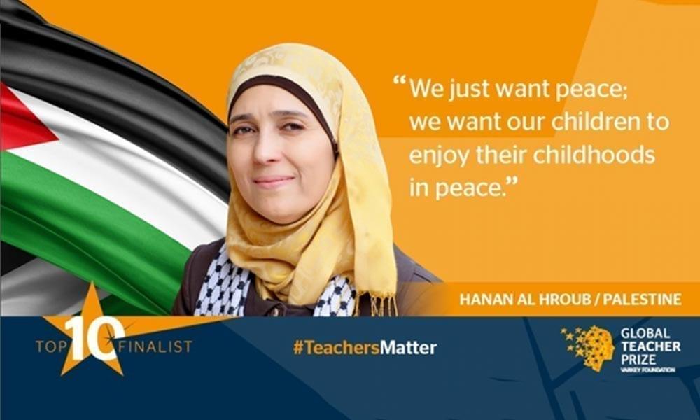 hanan-al-hroub-palestine