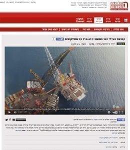 social-tv-thepositiv-good-news-gas-energy
