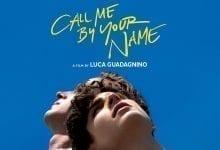 """""""קרא לי בשמך"""": סרט על מערכת היחסים בין אליו ואוליבר, יופיה ומורכבותה"""