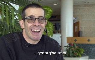 פיתוח ישראלי מרגש מניע גפיים משותקות