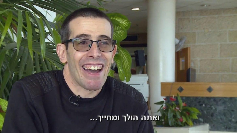 Photo of פיתוח ישראלי מרגש מניע גפיים משותקות