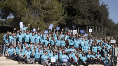Photo of A record set by Intel Israel: 6,000 of the Company's employees are volunteers in the community