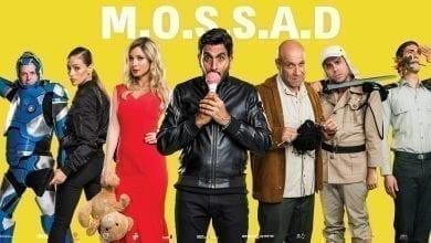 Photo of לישראלים מגיע לצחוק-גם בקולנוע
