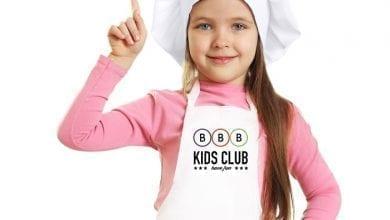 Photo of לומדים לבשל ותורמים!!