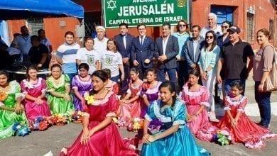 Photo of ירושלים של אל סלוודור