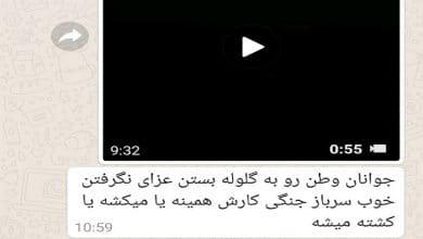 Photo of שדר רדיו ישראלי נסע לטורקיה להיפגש עם מאזינים איראניים ושמע מהם בזמן אמת התייחסות להתרחשויות