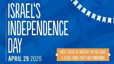 Photo of מרגישים את ה-Vibe הישראלי במסיבת עצמאות גלובאלית ראשונה מסוגה