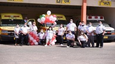 "Photo of חגיגת בת המצווה שהוסבה ליום התנדבות במד""א"