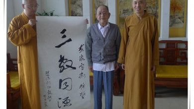 Photo of דוקטרינת Huai Xuan ונקודות מרכזיות אודות הטבע האמיתי של האדם