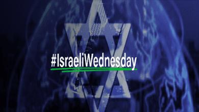 Photo of עמותת HonestReporting (דיווח נאמן) הפועלת למען סיקור הוגן ביחס לישראל בתקשורת העולמית, עולה בקמפיין עם הסלוגן Israeli Wednesday.